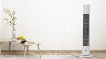 小米米家直流變頻塔扇推出:直流變頻、安靜節能、支援米家 App 控制,眾籌價約 1,280 元