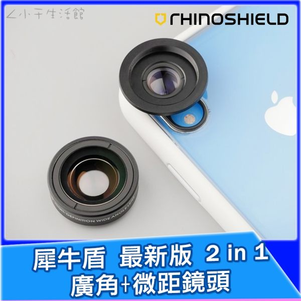 犀牛盾 新版 廣角+微距鏡頭 ixs max ixr ixs ix i8 i7 note9 S9 P20 oneplus6 手機鏡頭 手機自拍 攝影鏡頭