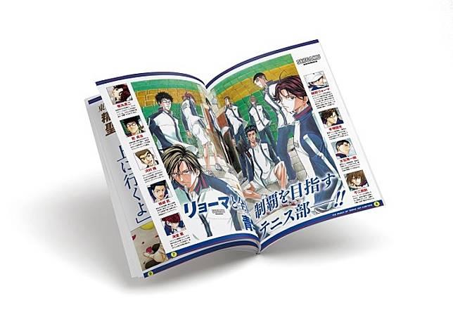 是次畫展的官方畫集(A4大小共36頁附海報)。售1,980日圓(約HK$141)(互聯網)