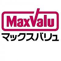 マックスバリュ清須春日店