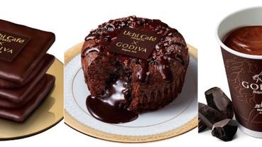 日本必買|最豪華日本超商聯名!LAWSON×GODIVA 最新巧克力甜點與飲品