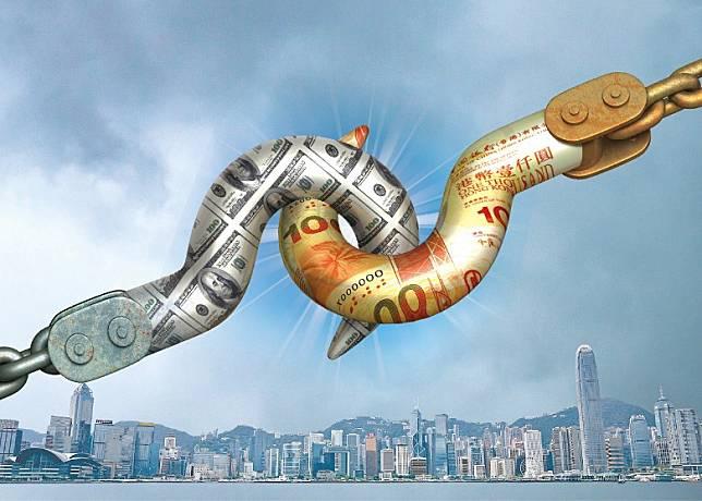 富戶加快撤走資金,本港聯繫匯率制度又受到衝擊。