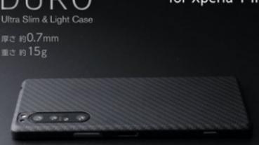 日本 Deff 推出 重僅 15 克 超薄 0.7mm 高強度 高防護 高質感 Xperia 1 II 芳綸纖維手機保護殼