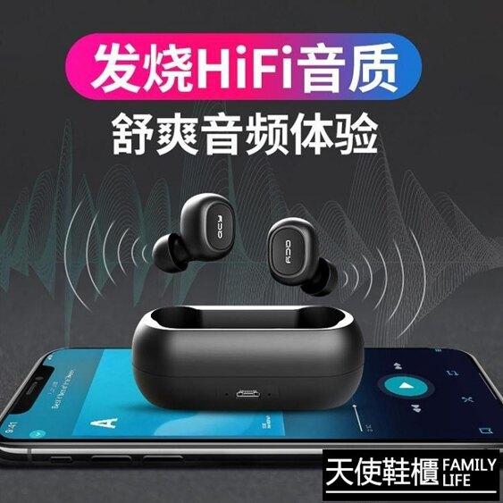 真無線耳機雙耳5.0入耳塞頭戴式運動跑步蘋果華為男女安卓通用開車健身