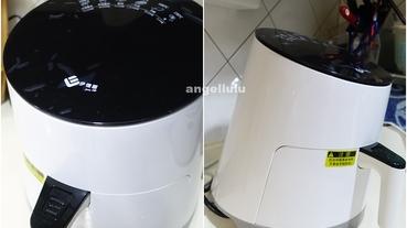 (家電)熱銷韓國的美型 EL伊德爾液晶觸控健康氣炸鍋,均勻酥脆不用油、又可除去多餘油脂