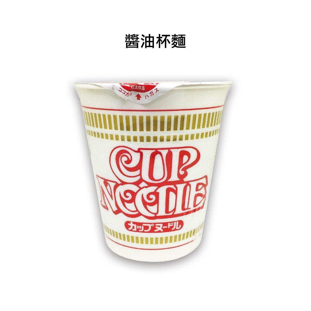 日清NISSIN CUP NOODLE杯麵系列