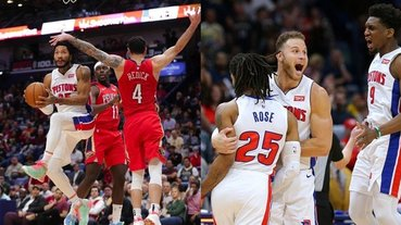 NBA 速報/活塞救世主降臨!「飆風玫瑰」Rose 末節獨拿 17 分,關鍵 0.3 秒致勝跳投重回 MVP 風采!