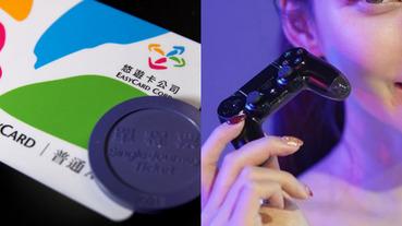 我還不買爆!PlayStation 造型搖桿「DS4 悠遊卡」準備釋出,網友:「拜託!別連這個也要炒價!」