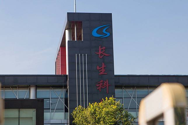 China's stocks regulator bares its teeth, ejecting drugmaker Changsheng from Shenzhen bourse for faking vaccine data