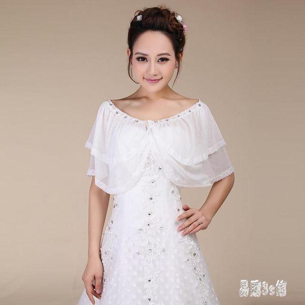 2019新款禮服披肩 春夏季薄款蕾絲小外套 結婚婚紗配件 CJ4116『易購3c館』