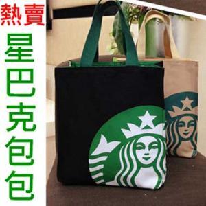 *vivi shop* STARBUCKS帆布時尚肩背手提(中.大)包包(可放A4.雜誌資料款)-外貿單特惠款.