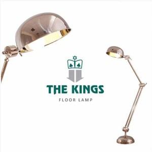 THE KINGS Flying飛行者復古工業立燈