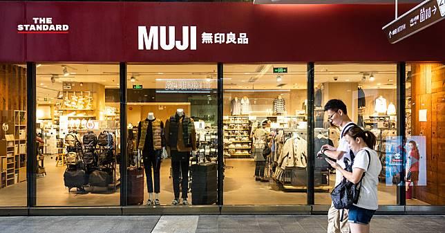 สิ้นสุดแล้ว! MUJI แพ้คดีให้กับแบรนด์ก๊อบปี้ชื่อในจีน ต้องจ่ายเงิน 2.7 ล้านบาท พร้อมแถลงขอโทษ