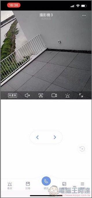 小白EC3全戶型智慧攝影機 開箱 - 32 - 1