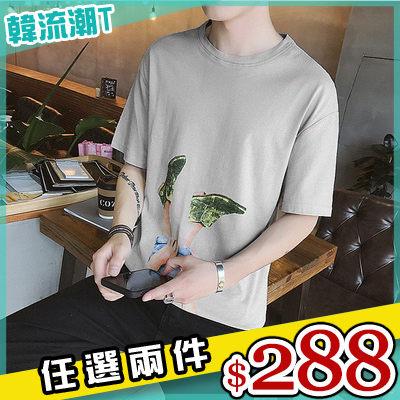 短袖上衣ManStyle潮流嚴選休閒百搭球鞋圓領短袖T恤【08B-B1735】