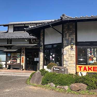 和風レストラン しんりんのundefinedに実際訪問訪問したユーザーunknownさんが新しく投稿した新着口コミの写真