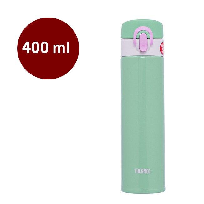 金時代書香咖啡 THERMOS 膳魔師 JNI-402-POG 真空保溫瓶 400ml 知性綠 HC0142