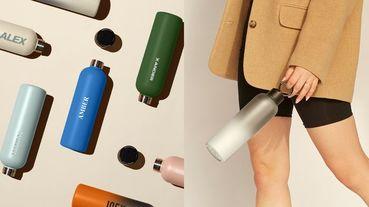 保溫瓶也能客製化名字+顏色!CASETiFY推出「漸層沙色、知性裸粉」等8款不鏽鋼保溫瓶