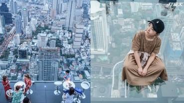 從 78 樓直接往下俯瞰,不一樣的曼谷體驗,你敢嗎?
