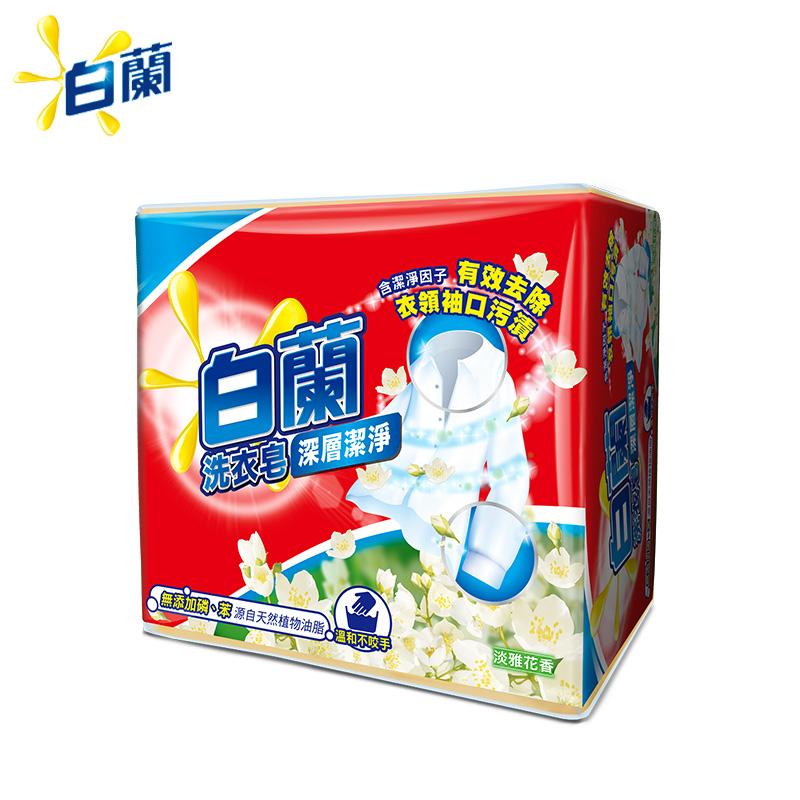 【白蘭】白蘭洗衣皂深層潔淨 220g*3 X5組