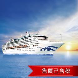 暑假-太陽公主遊輪麗水+濟州6日內艙雙人房(含稅)旅遊-單人