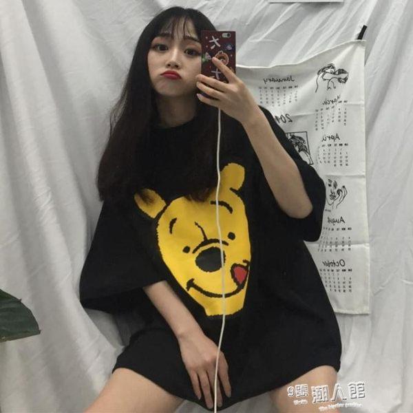 T恤 韓版休閒T恤女春夏卡通圓領套頭短袖原宿bf風中長款百搭女生上衣 9號潮人館