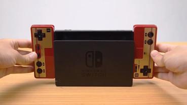 慶祝 Nintendo Switch Online 上線,任天堂打造了經典紅白機手把,而且只能用在懷舊遊戲上