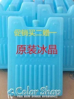 冰晶盒 原裝格力 大松空調扇制冷冰晶KS-0502 0503 0505冷風扇專用冰晶盒 color shop