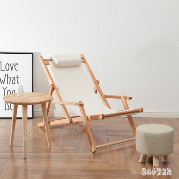 折疊椅戶外陽臺午休椅子櫸木躺椅懶人沙發家用休閒椅實木沙灘椅子