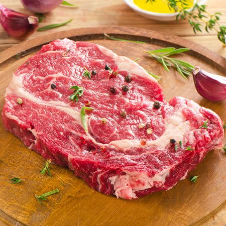 ●超厚實的滿足感,一片重量約450g ●保證原肉現切,取自牛隻的肩胛部位 ●原味吃剛剛好,保留牛肉最原始的風味 ●加點調味料心情更好,大口吃肉最滿足