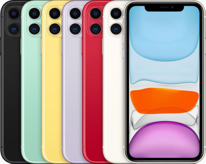 *預購* 11 iPhone 128G 6.1吋 9/20開賣當天取機 贈超值預購禮 全新未拆 原廠公司貨【雄華國際】。人氣店家雄華國際的各大品牌空機、IPhone有最棒的商品。快到日本NO.1的Ra