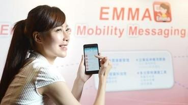 「全台唯一、業界首創」 遠傳EMMA 攜手華碩雲端打造創新應用最佳平台