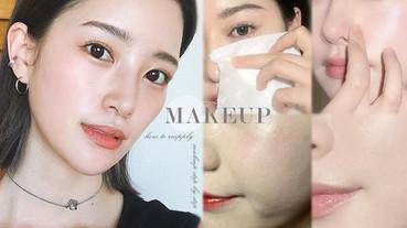 日彩妝師「脫妝正確補妝」5步驟!服貼輕薄無粉痕、像剛上妝,加碼補妝必備產品推薦