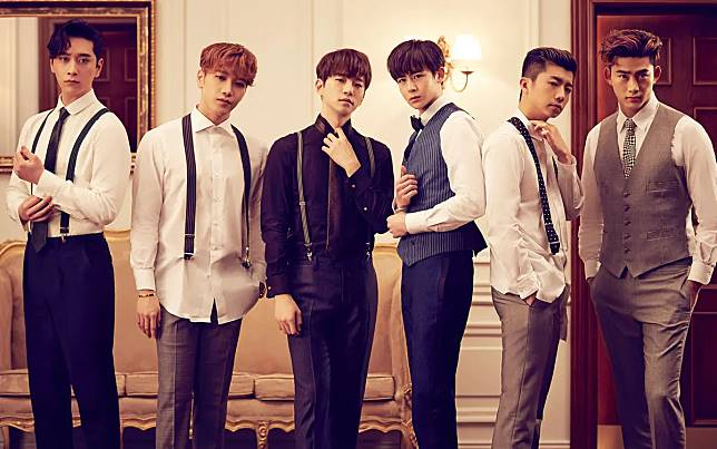 Image result for my house 2pm