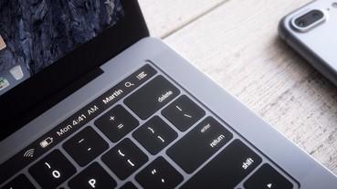 想買筆電再等等 Apple 將發佈最新 MacBook Pro!