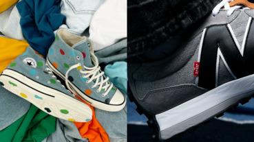尬電美!LV、Converse、NB 三雙超惹火「丹寧鞋」推薦,台灣販售時間、地點一次公開!