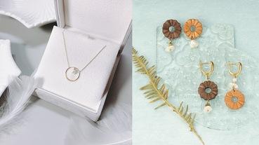 母親節送媽媽「珍珠」飾品最貴氣!珍珠挑選跟保養方式一次報你知