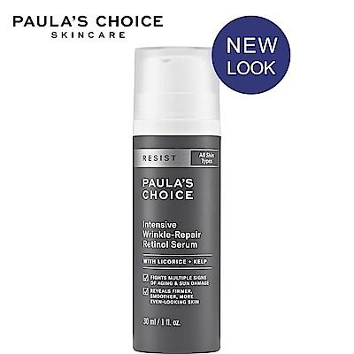 中濃度A醇(維他命A)維持緊緻彈力,撫平臉部細紋勻亮肌膚色澤,細嫩光滑膚觸適用妝前打底,提升完美妝感