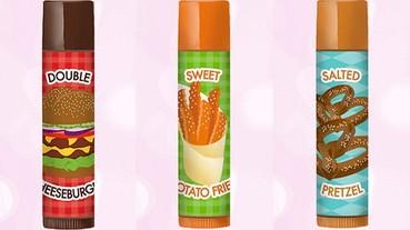竟有芝士漢堡味?Lip Smacker 推出夏日限量版潤唇膏,這些口味保證你沒聽過!
