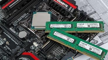 電腦換新好時機:自組電腦,零組件該怎麼挑?從處理器到機殼完全分析!