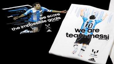 新聞分享 / 巴西世界盃倒數 365 天 adidas 推出 Team Messi 梅西專屬 T 恤