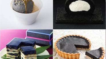 越黑暗越美味你吃過嗎?日本超火紅的「暗黑甜點」