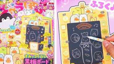 不容小覷的日本幼兒雜誌魅力!還有這些附錄也超受歡迎