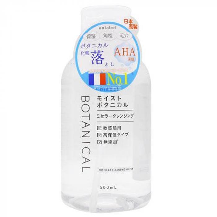 日本 UNLABEL 植物高保濕卸妝水 500ml