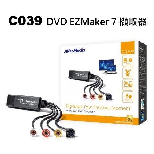 圓剛 C039 DVD EZMaker 7擷取器 擷取、轉換傳統錄影帶成為數位影像。。影音與家電人氣店家Sound Amazing的◤ 熱銷推薦 Hot Hot Hot有最棒的商品。快到日本NO.1的