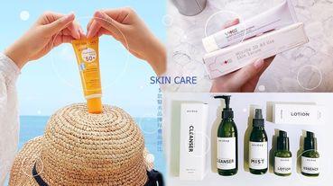 【保養評比】5款醫美品牌保養品評比推薦!換季可穩定肌膚、敏弱肌、痘痘肌也能安心用~