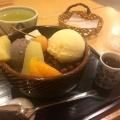 クリームあんみつ - 実際訪問したユーザーが直接撮影して投稿した神楽坂和菓子・甘味処紀の善の写真のメニュー情報