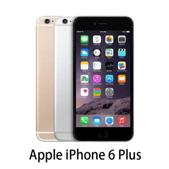 ◎ 5.5 吋 LED 背光寬螢幕 Multi-Touch 多點觸控顯示器、1,920 x 1,080pixels 螢幕解析度◎ 採用全新 iOS 8 作業系統、主畫面按鈕內建指紋身分識別感應器◎ 6