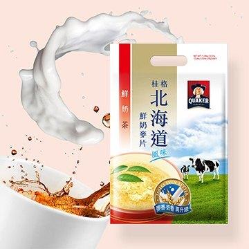 「桂格」堅持穀物產品三大保證,讓您吃得最安心!