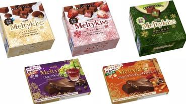 與你的秋冬甜蜜約定!日本季節限定巧克力美味又奢華